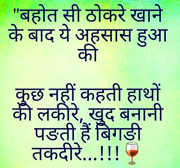 Cool Whatsapp Dp 13