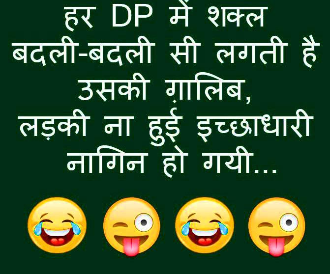 Cool Whatsapp Dp 20