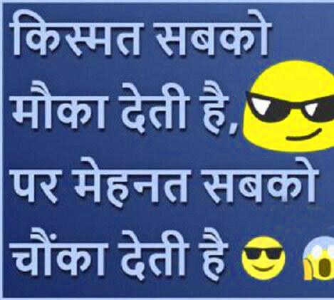 Cool Whatsapp Dp 50