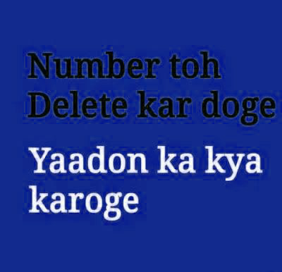 Cool Whatsapp Dp 89