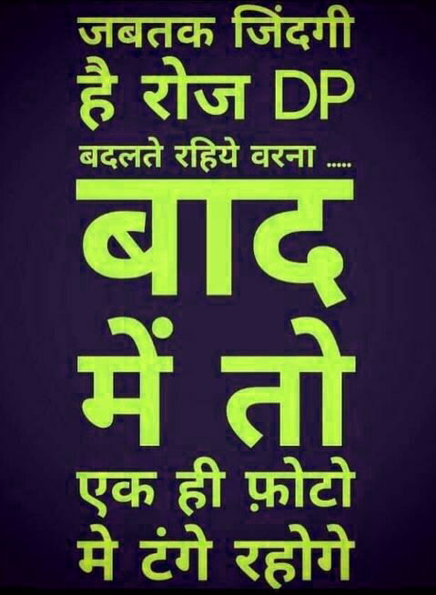 Cool Whatsapp Dp 97