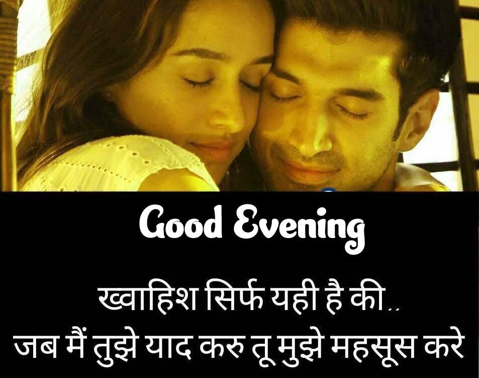 Good Evening Hindi Shayari Images 5