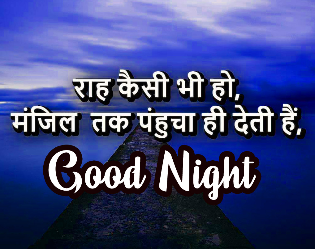 Good Night Images With Hindi Shayari