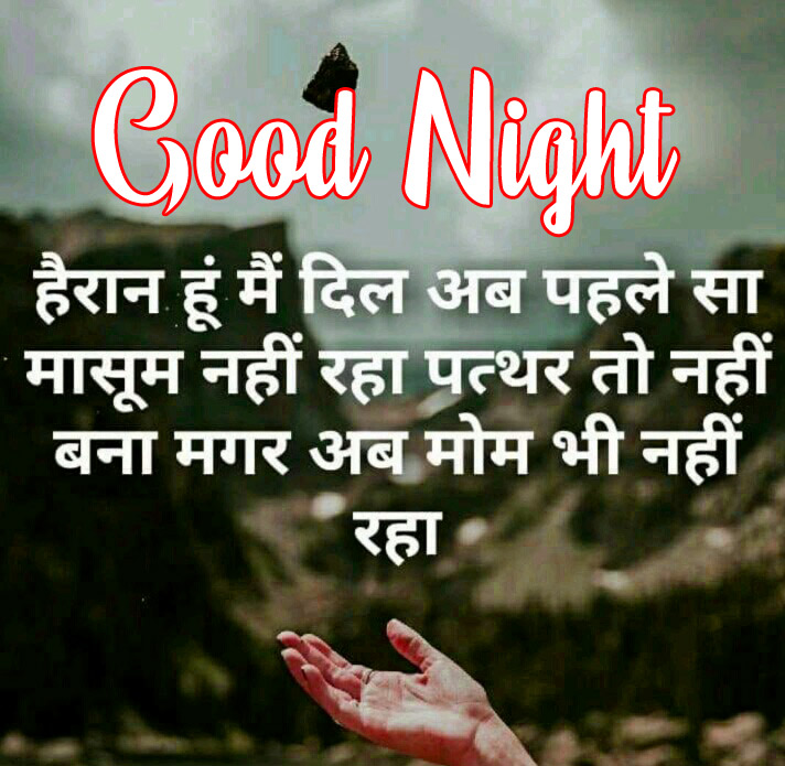 Good Night Images With Hindi Shayari 10