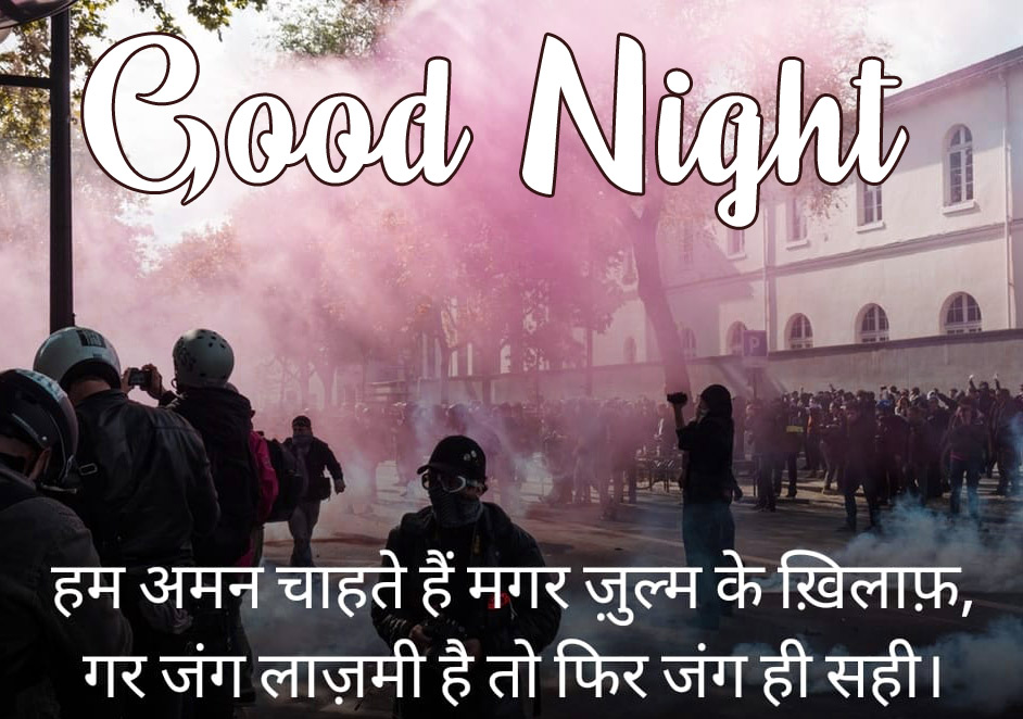 Good Night Images With Hindi Shayari 12