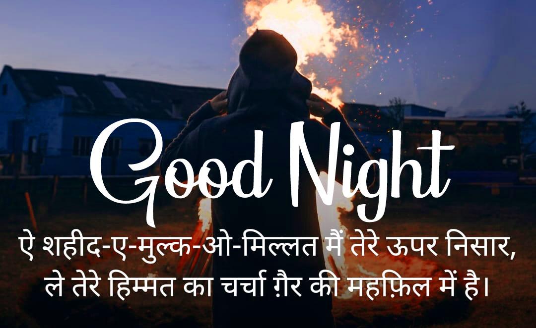 Good Night Images With Hindi Shayari 23