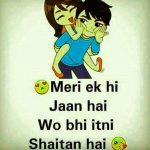 Hindi Funny Whatsapp Status 1
