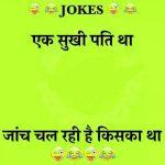 Hindi Funny Whatsapp Status 14