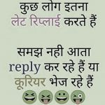 Hindi Funny Whatsapp Status 18