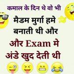 Hindi Funny Whatsapp Status 36
