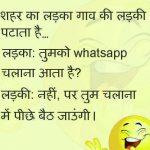 Hindi Funny Whatsapp Status 39
