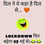Hindi Funny Whatsapp Status 48