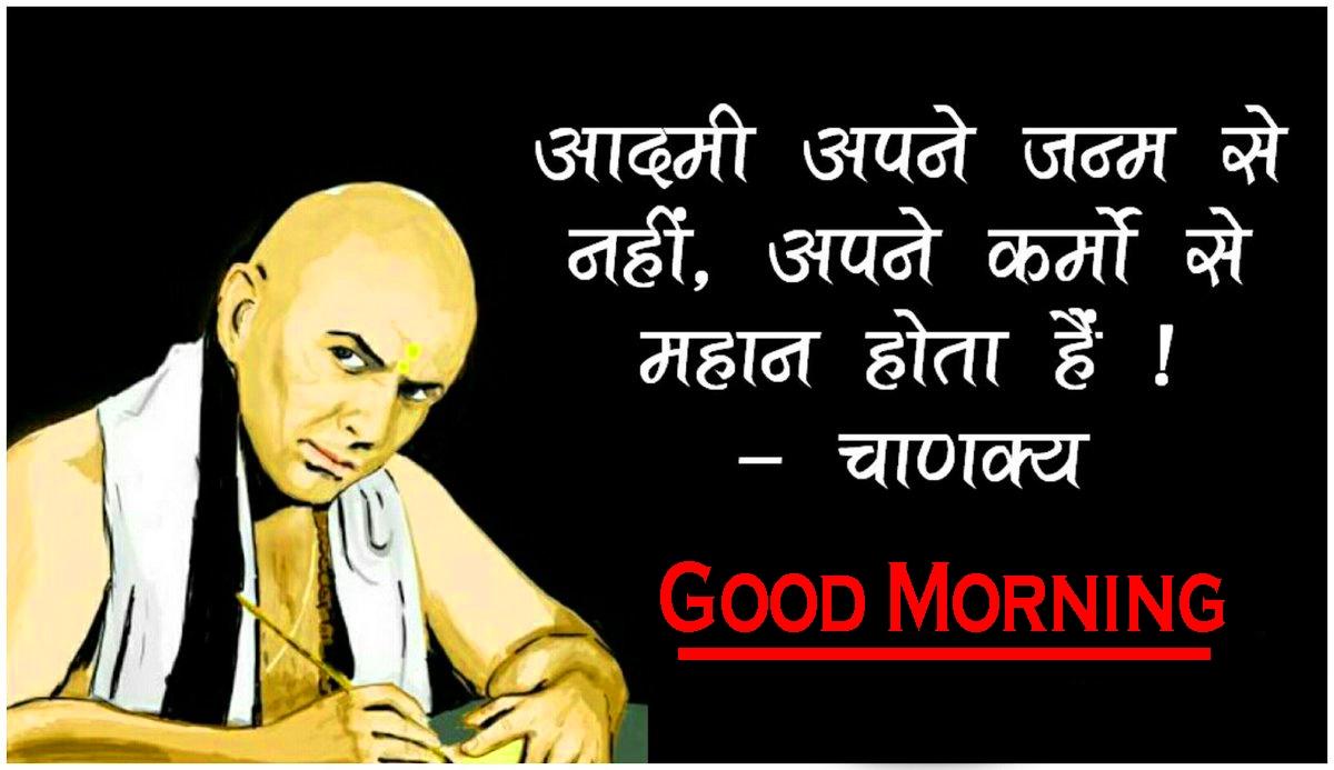 Hindi Good Morning Quotes Images 4
