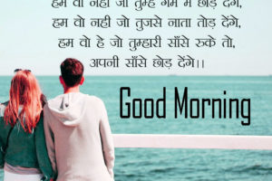 Hindi Quotes Pics 10