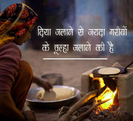 Hindi Whatsapp DP Images Wallpaper HD