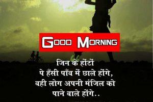 Latest Free Hindi Shayari Good Morning pics Download for Whatsapp