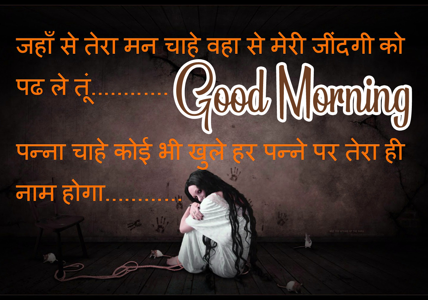 Latest Hindi Quotes Good Morning Pics