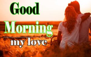 Free Sweet Couple Love Good Morning Wishes Pics Download
