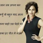 Shayari Images 36