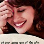 Shayari Images 37