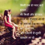 Shayari Images 58