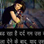Shayari Images 62
