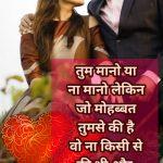 Shayari Images 64