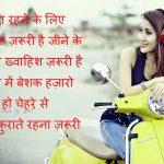 Shayari Images 67