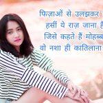 Shayari Images 74