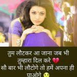 Shayari Images 88