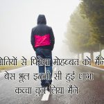 Whatsapp DP 15