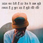 Whatsapp DP 17