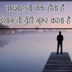 Whatsapp DP 2