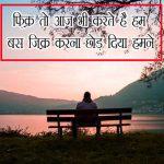 Whatsapp DP 28