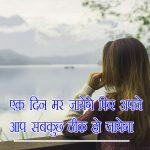Whatsapp DP 29