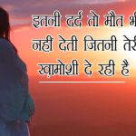 Whatsapp DP 3