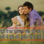 Whatsapp DP 4