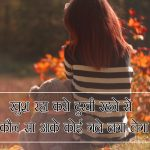 Whatsapp DP 41