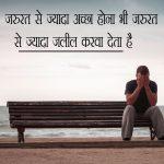 Whatsapp DP 42