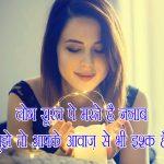 Whatsapp DP 45