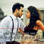 Whatsapp DP 53