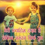 Whatsapp DP 6