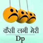 Whatsapp DP 9