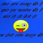 Whatsapp Jokeschutkule Images 156