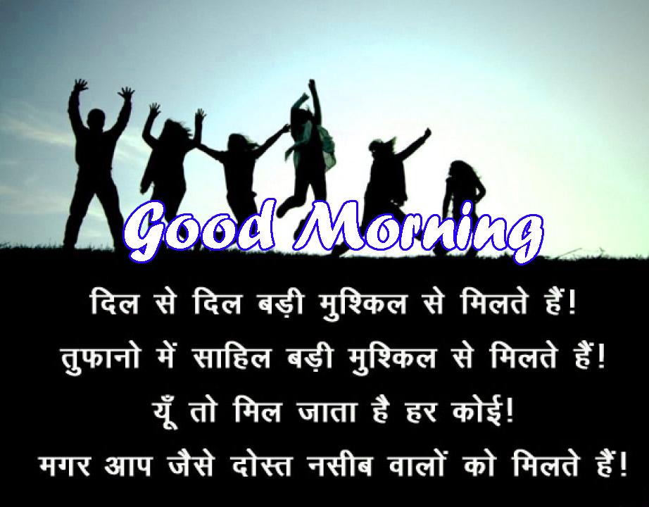 good morning Pics Wallpaper hd