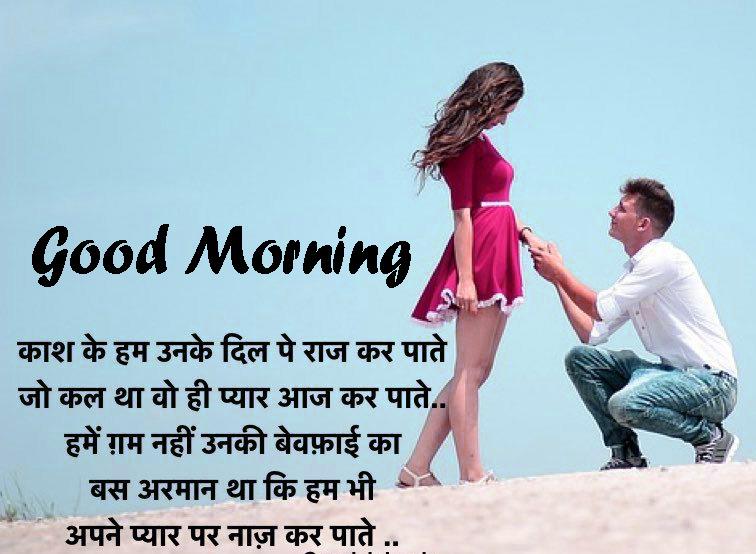 good morning Pics Wallpaper Download