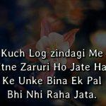 Heart Touching Whatsapp DP 21