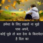 Heart Touching Whatsapp DP 26