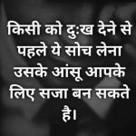 Heart Touching Whatsapp DP 33