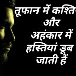 Heart Touching Whatsapp DP 35